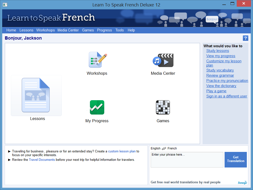 Learn to Speak Software Screenshot - Home Screen